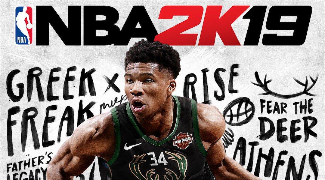 NBA 2K19 Menarug Iklan Dimana Pemain Tidak Bisa Melewatinya Sebelum Bermain Games